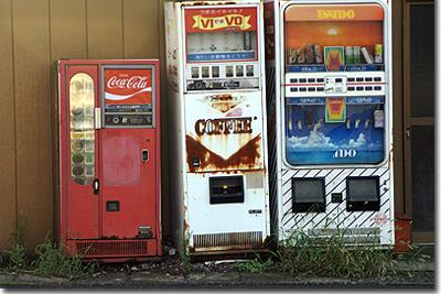 #001 なつかしの自販機