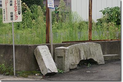 用途不明な石の造形物