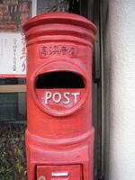郵便ポストアップ