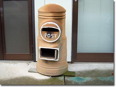 郵便ポスト2