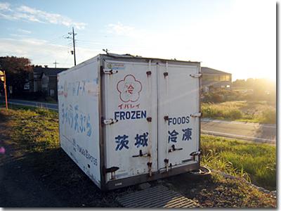 大和駅前に放置された冷凍コンテナ